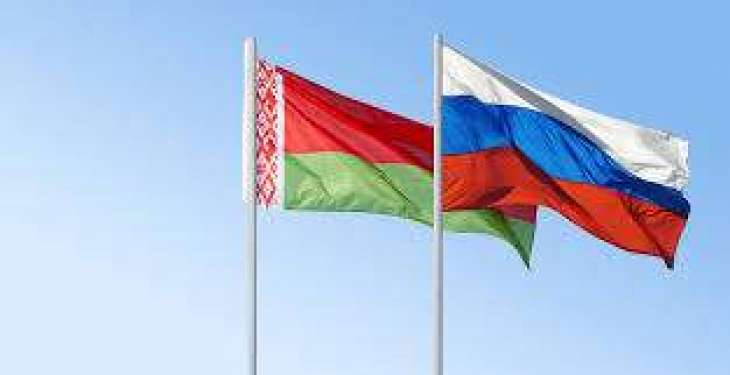 "Lukashenko: Russia pressures Belarus for ""true integration"" 